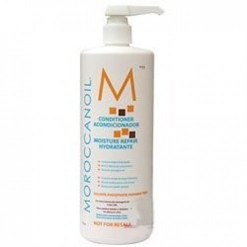 MoroccanOil Moisture Repair Conditioner 8.5oz