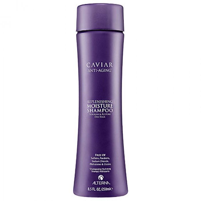 shampoo de caviar alterna