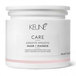 Keune Care Curl Control Mask 6.8 Oz
