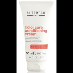 Alter Ego Italy Color Care Conditioning Cream 1.69 Oz