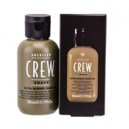 American Crew Shave Ultra Gliding Shave Oil 1.7 Oz